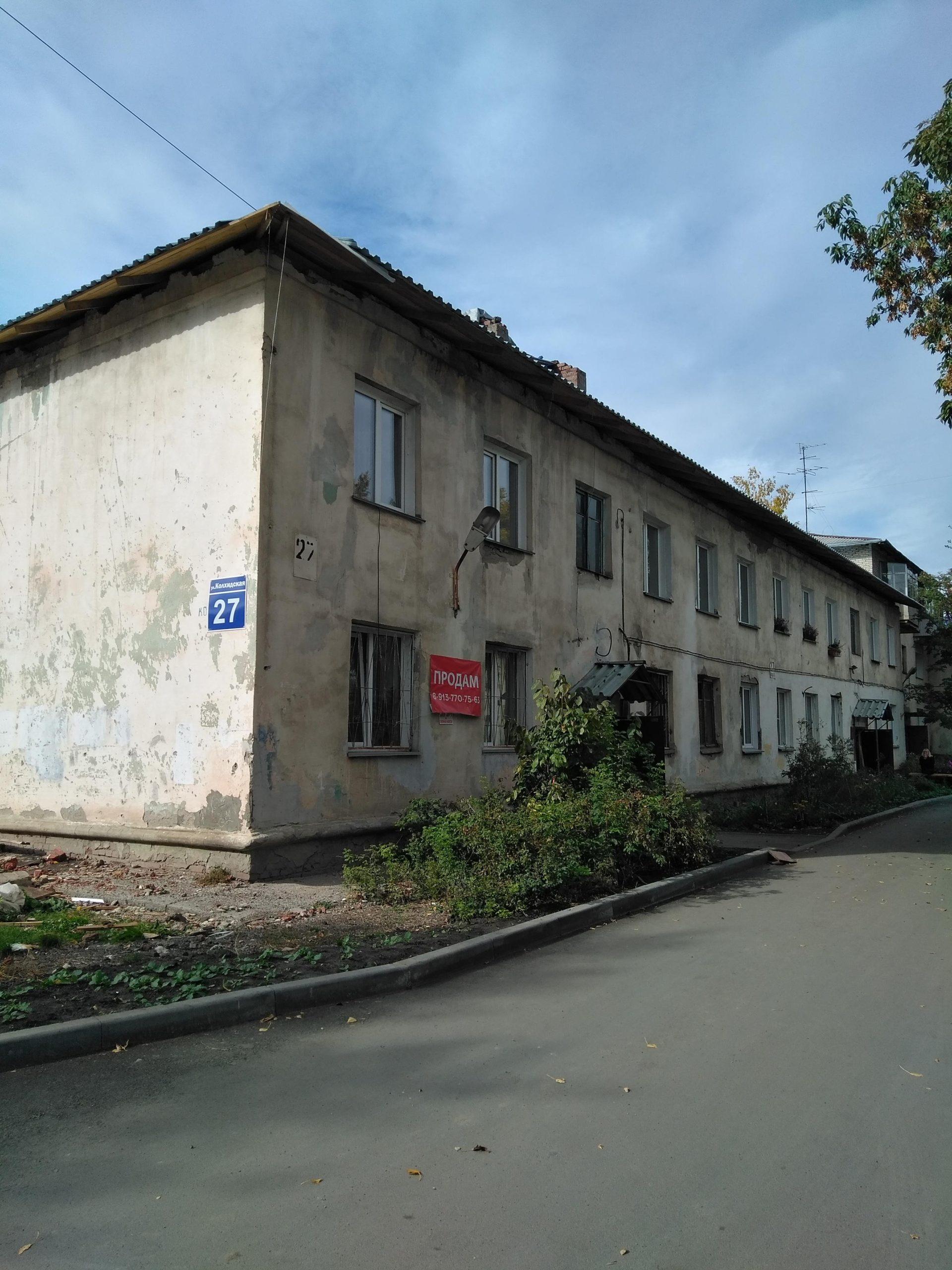 Экспертиза проектной документации домов по улице Колхидская
