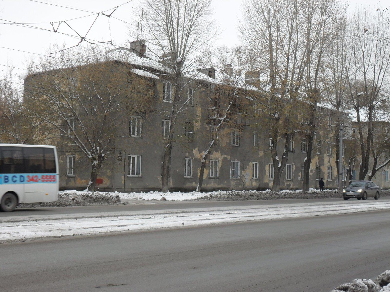 Экспертиза проектной документации дома по улице Мира 46
